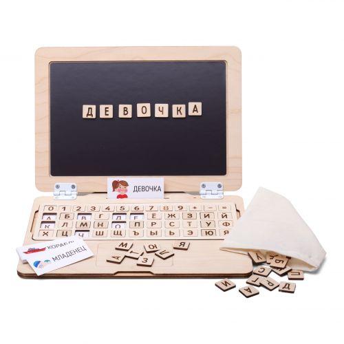 Koka attīstošā spēle Koka portatīvais magnēta dators ar alfabētu (RU)